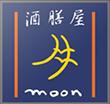 酒膳屋moon